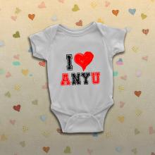 I love A NY U